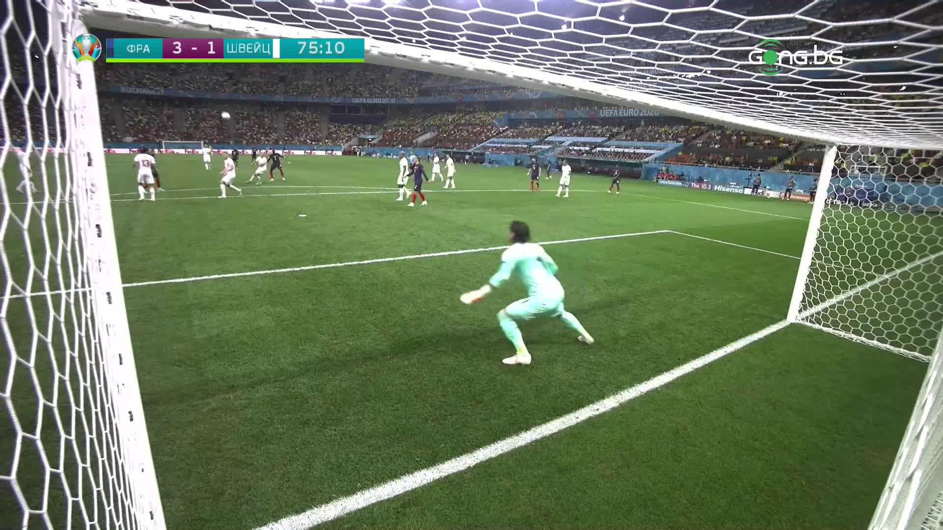 Голът на Погба срещу Швейцария