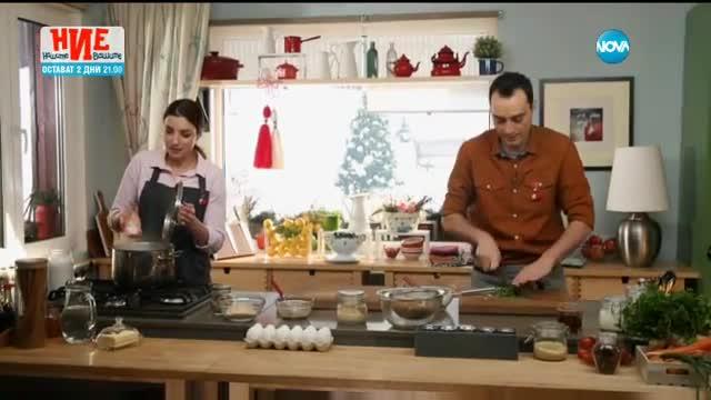Спагети с кюфтета от нахут - Бон Апети (06.03.2017)