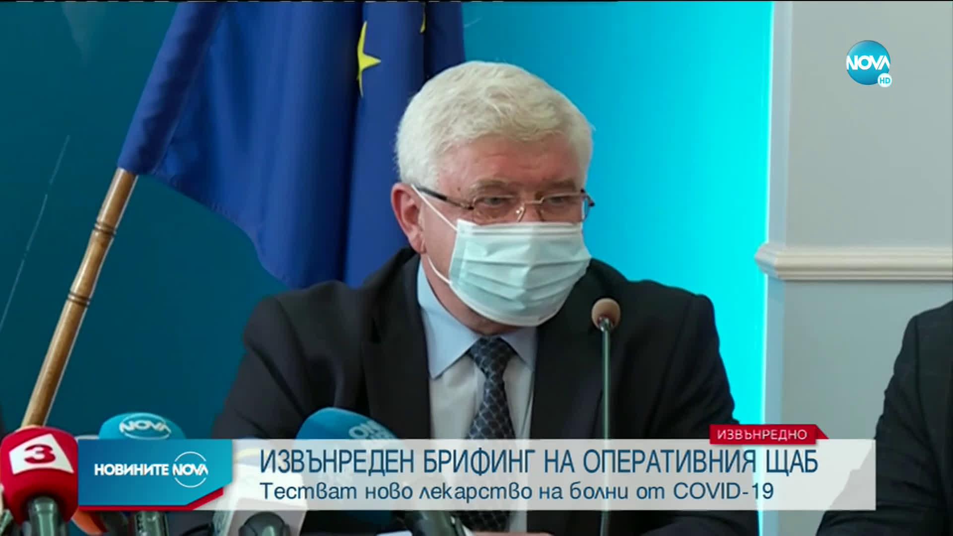 Български екип е близо до откриване на лекарство срещу COVID-19