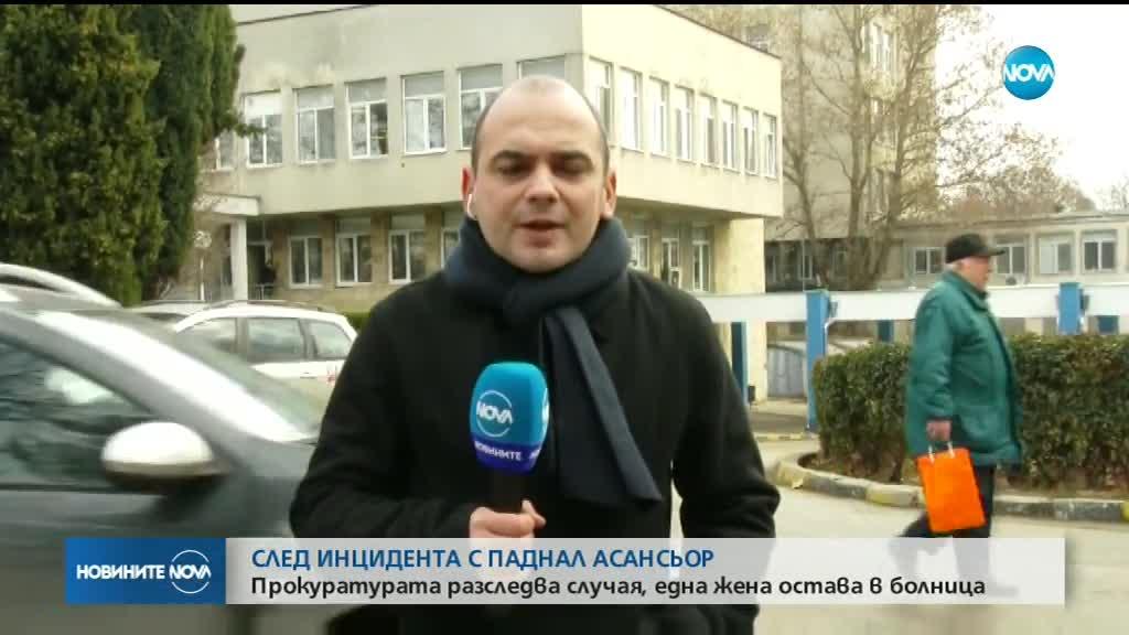 Прокуратурата проверява пропадналия асансьор във Варна