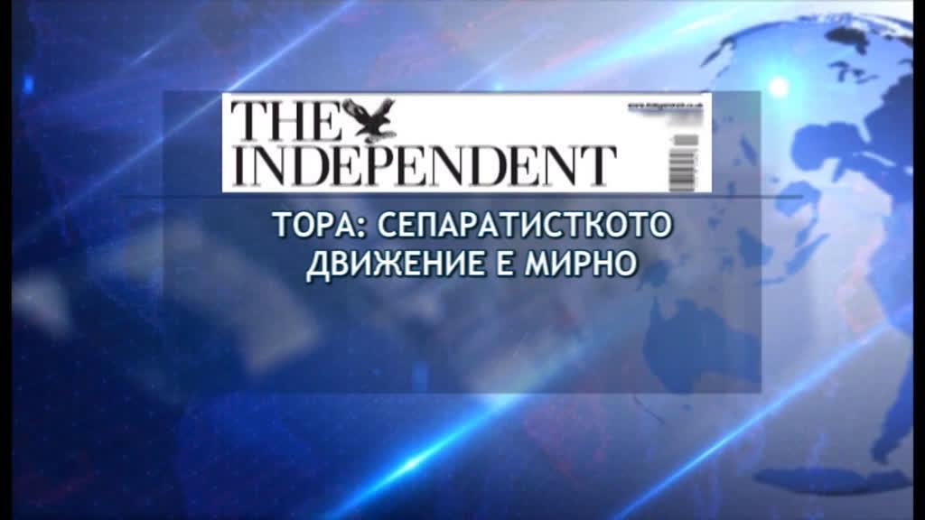 Преглед на международния печат - 20.10.2019
