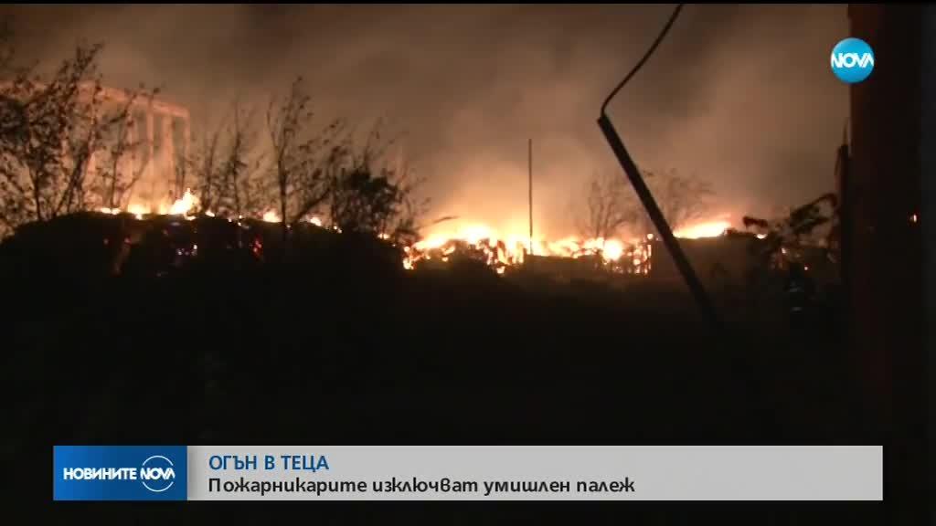 15 часа продължава гасенето на пожара в ТЕЦ-Сливен