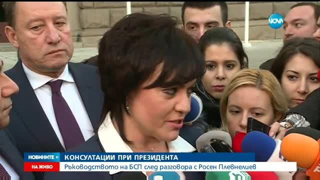 Корнелия Нинова: Искаме предсрочни избори възможно най-бързо