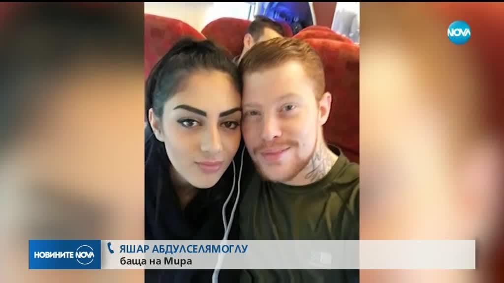 Осъдиха българка за пропаганда на кюрдски символи