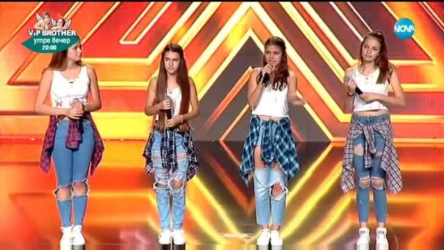4 Magic - X Factor кастинг (10.09.2017)