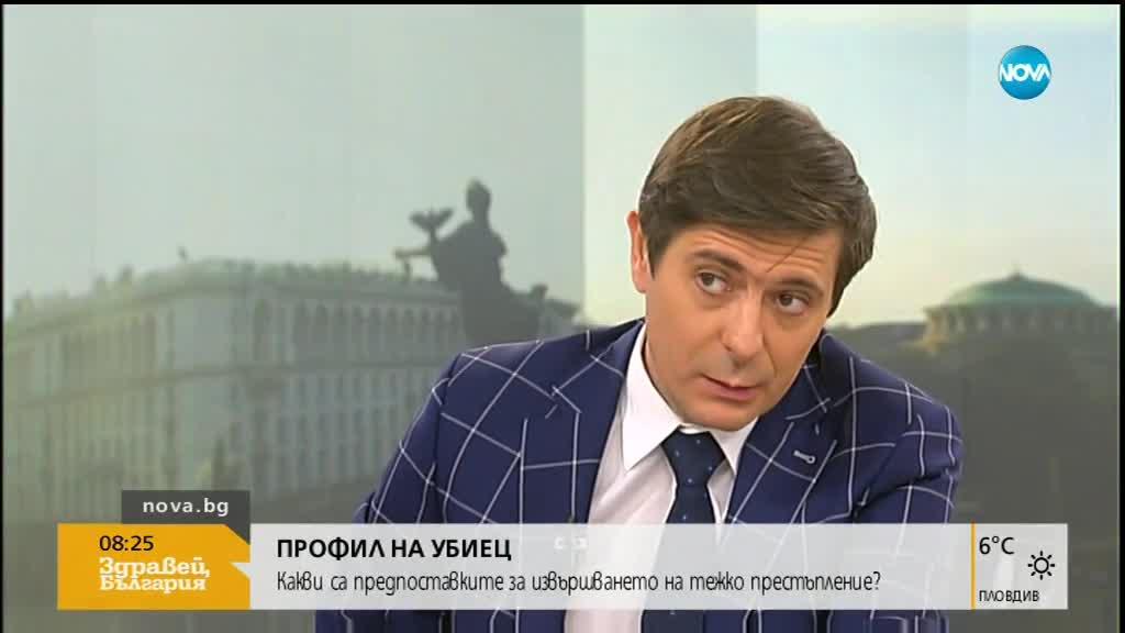 Следовател: Северин Красимиров е извършил убийството сам