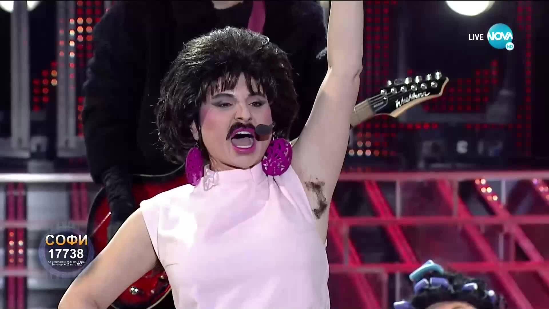 """Софи Маринова като Queen - """" I Want To Break Free""""   Като две капки вода"""
