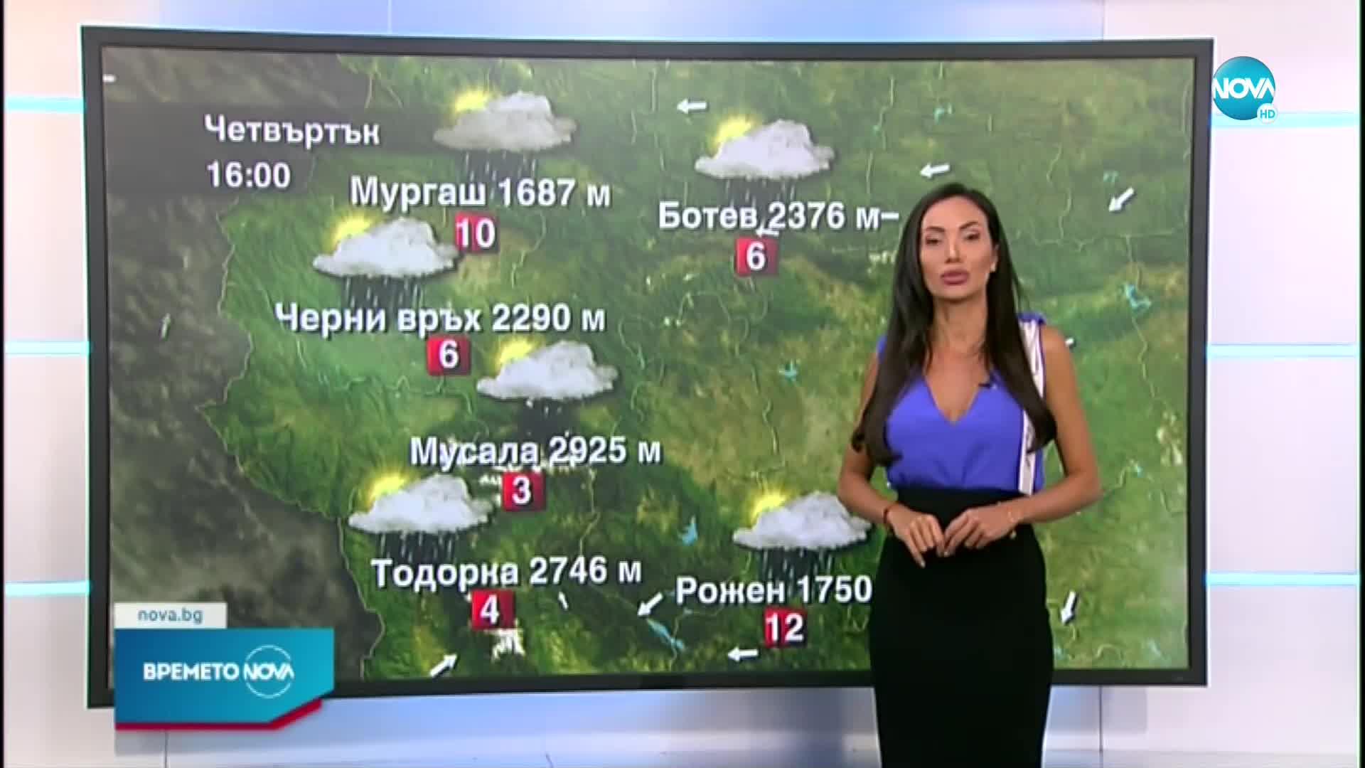 Прогноза за времето (09.09.2021 - обедна емисия)