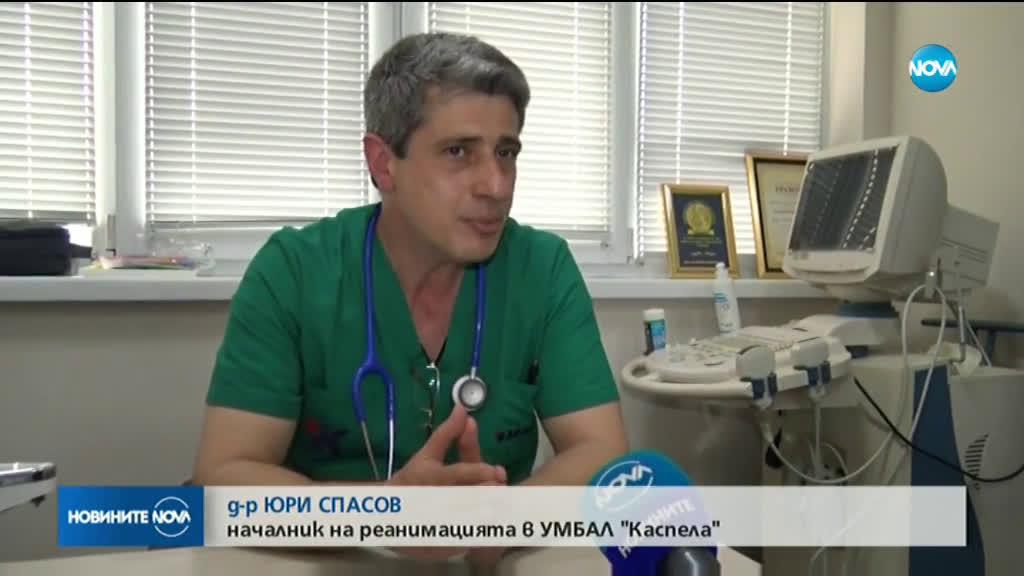 В Пловдив изписаха пациент с коронавирус след 26 дни на изкуствено дишане