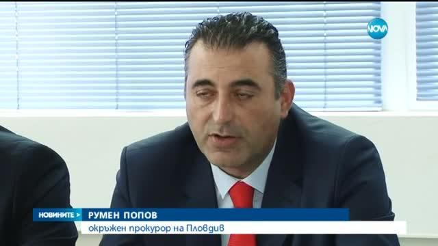Полицаи от Първомай и Асеновград прикривали побои, отвличания и кражби