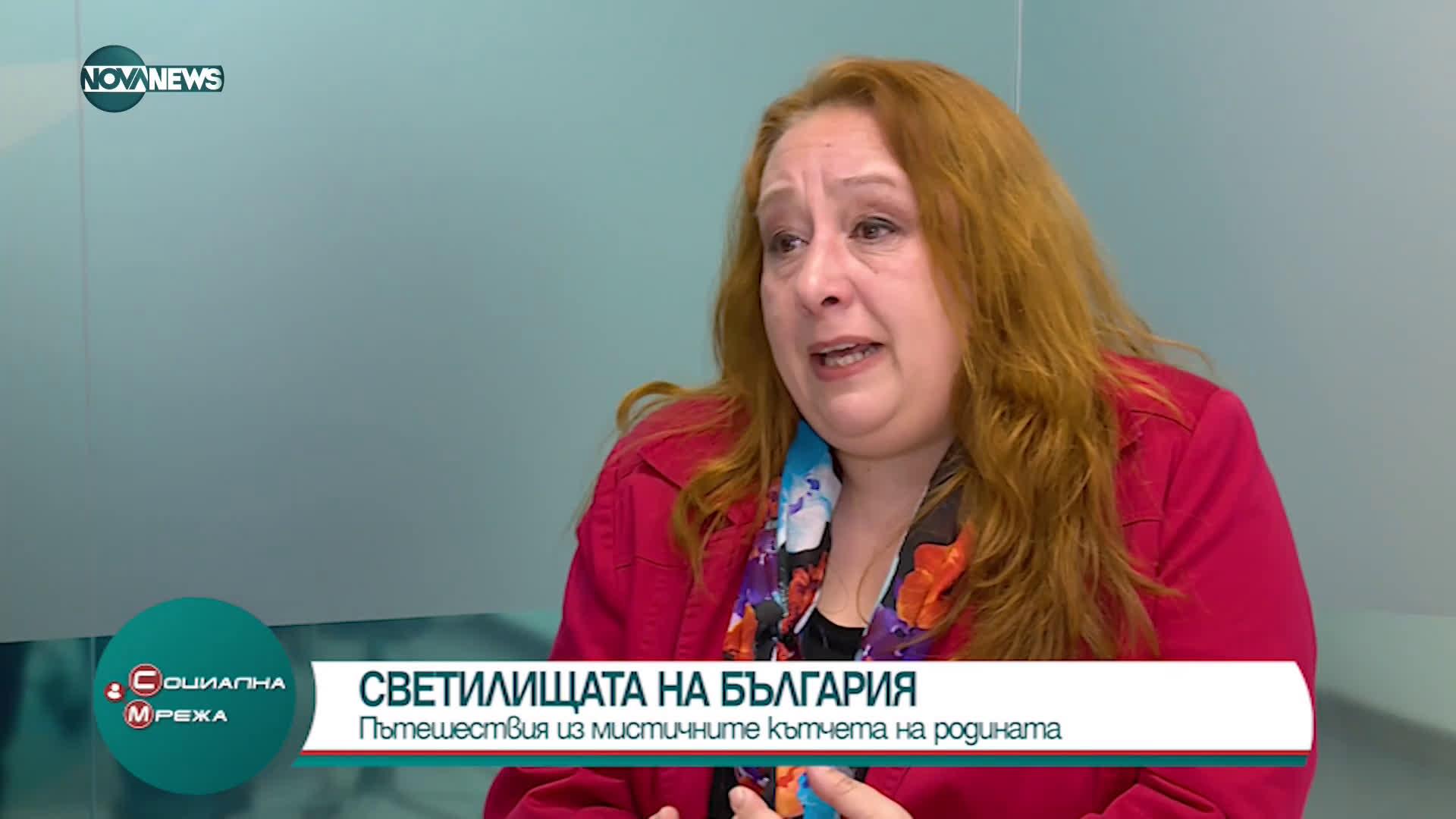 """""""Социална мрежа"""": Пътешествие из мистичните кътчета на Българи"""