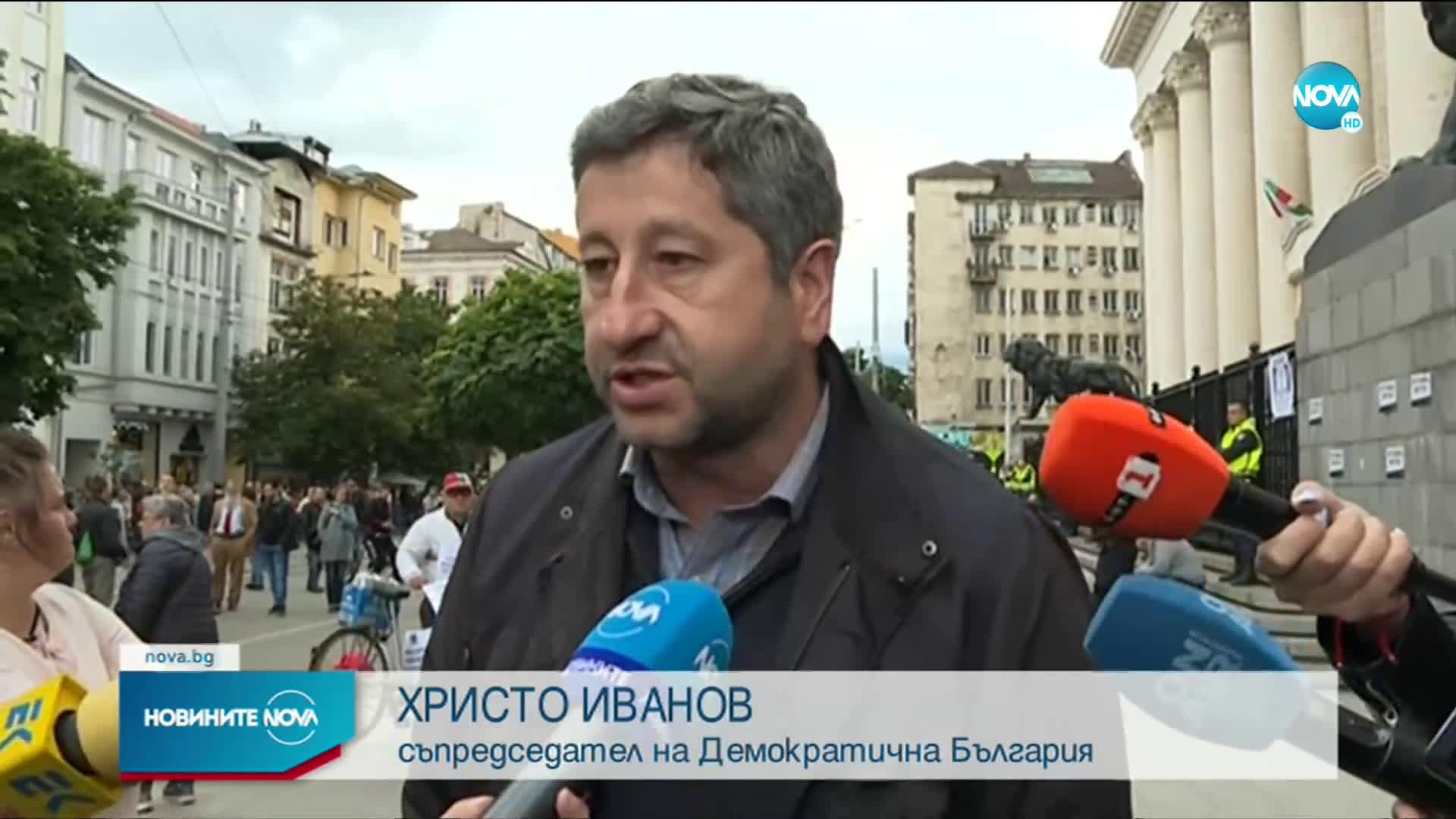 Христо Иванов: Приятелски жест от страна на американското правителство
