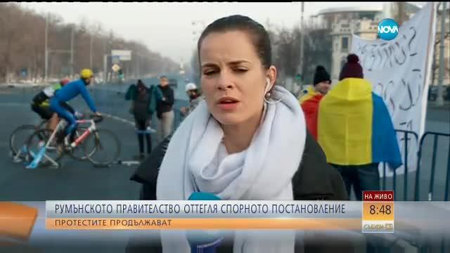 Бунтът в Румъния не стихва, народът иска оставката на кабинета