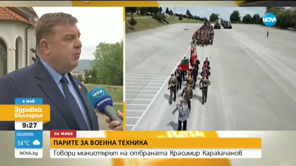 Каракачанов: Ще има забавяне, не спиране на модернизацията на армията
