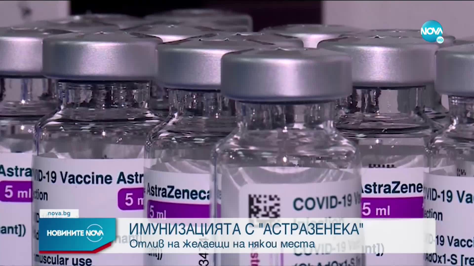 Расте броят на заразените с COVID-19 в интензивни отделения
