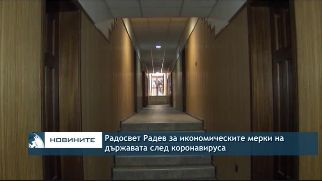 Централна обедна емисия новини - 13.00ч. 28.06.2020