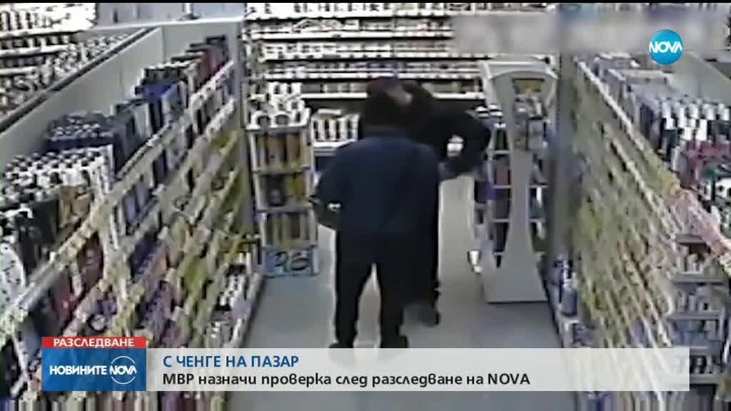 Новините на NOVA (22.03.2019 - централна емисия)
