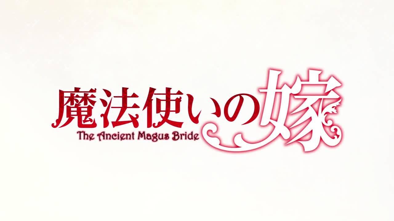 [ Bg Subs ] Mahoutsukai no Yome - 01 [ H D ]