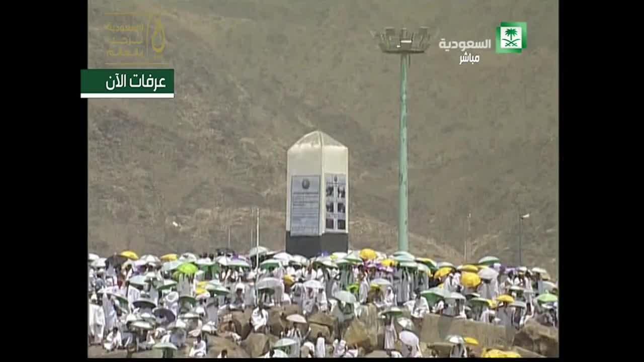 Saudi Arabia: Millions of pilgrims flock to Mecca for the Hajj