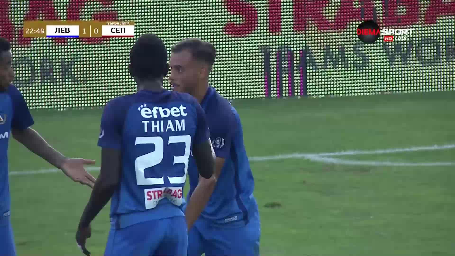 Левски откри резултата срещу Септември