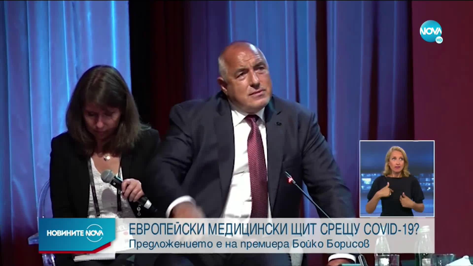 Борисов предложи спешно създаване на медицински щит срещу COVID-19 в Европа