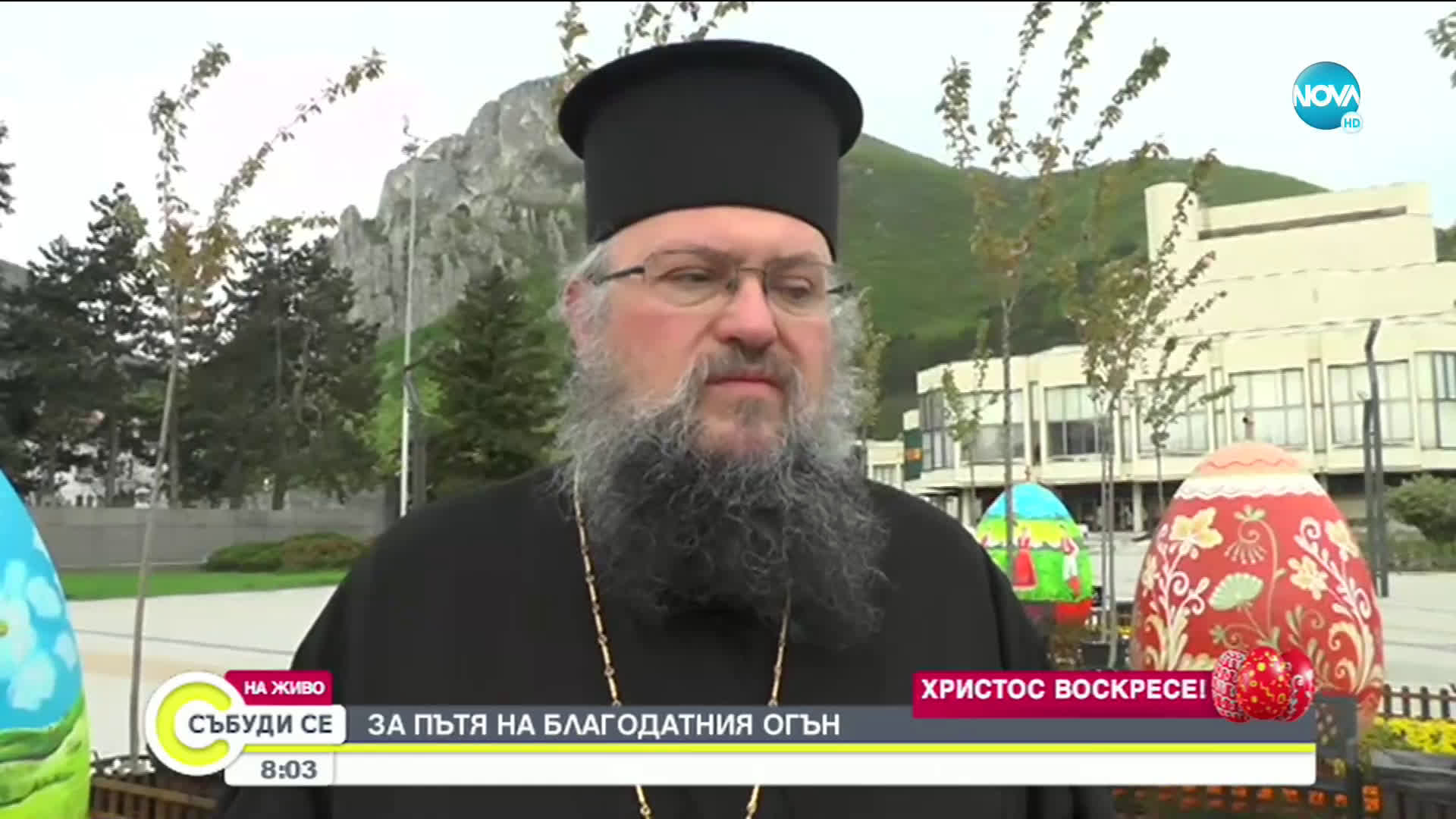 Митрополит Григорий с разказ за пътя на Благодатния огън