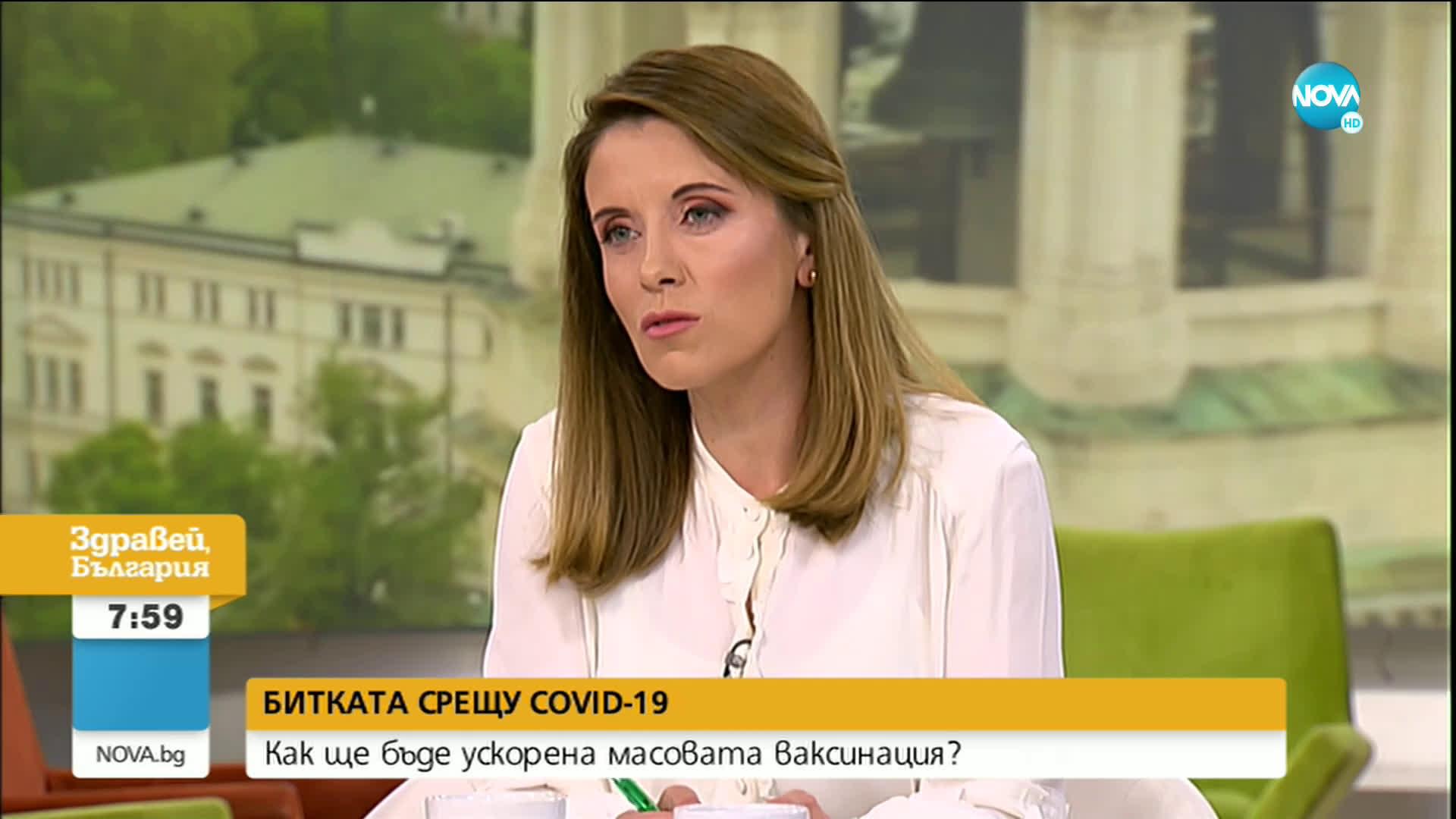 Проф. Кантарджиев: Темпът на ваксинация се забави, трябва да се натисне газта