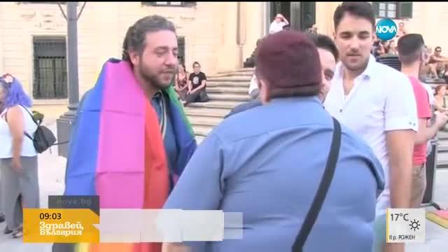 Парламентът в Малта разреши еднополовите бракове