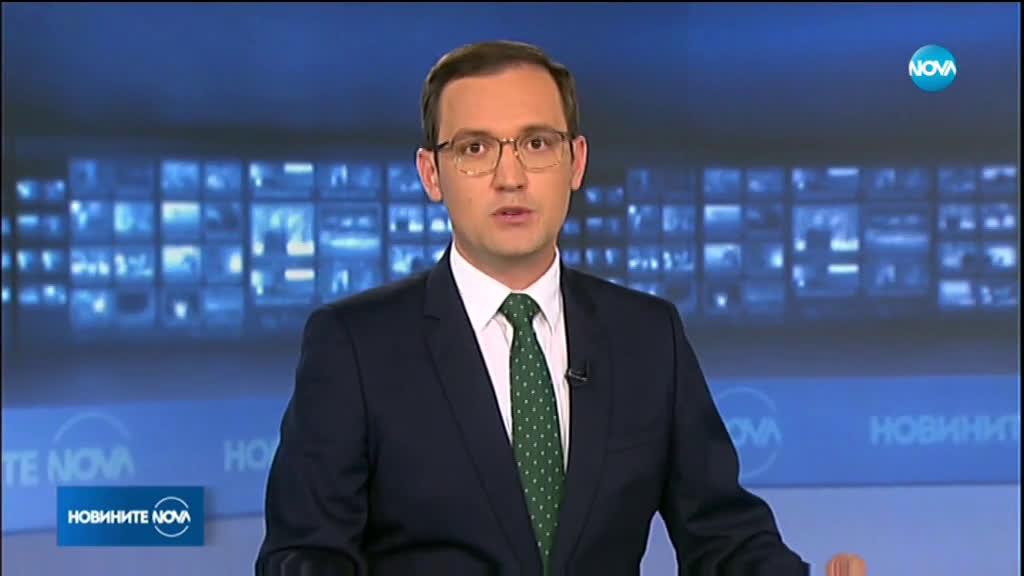 Новините на NOVA (22.11.2019 - 9.00)