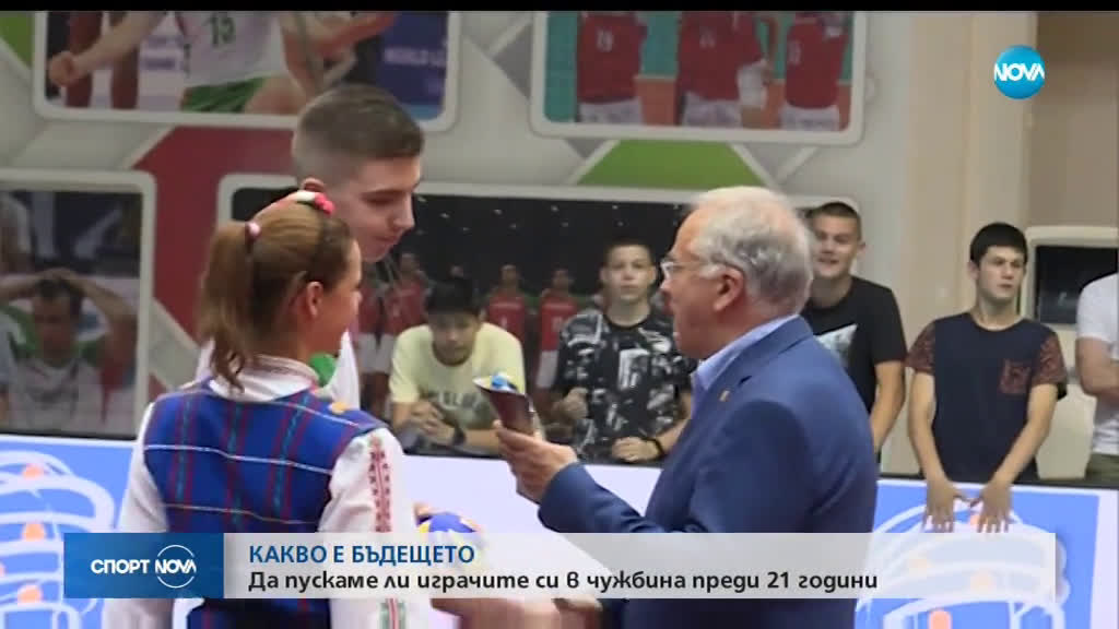 Спортни новини (22.07.2019 - централна емисия)