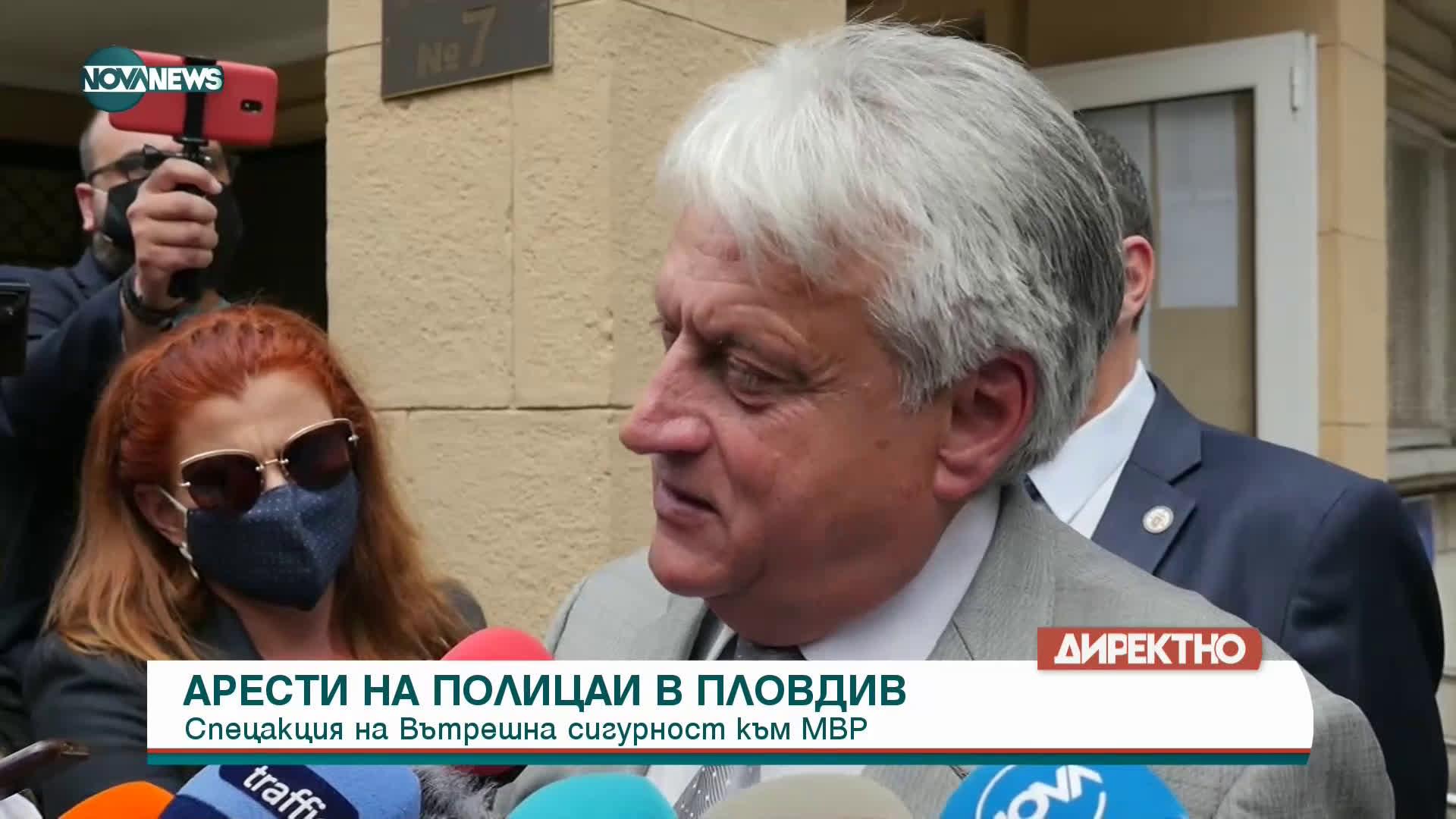 Бойко Рашков за арести на полицаи в Пловдив