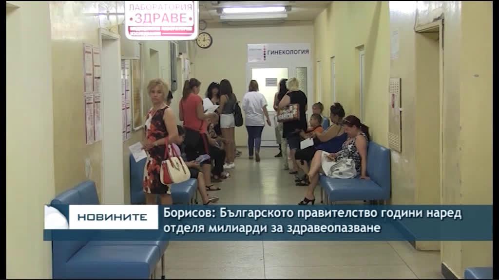 Централна обедна емисия новини - 13.00ч. 06.09.2019