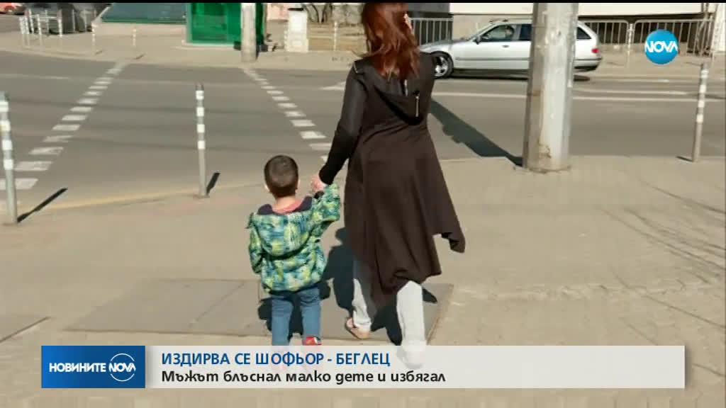 ИЗДИРВА СЕ: Шофьор блъсна дете на зелен светофар и избяга