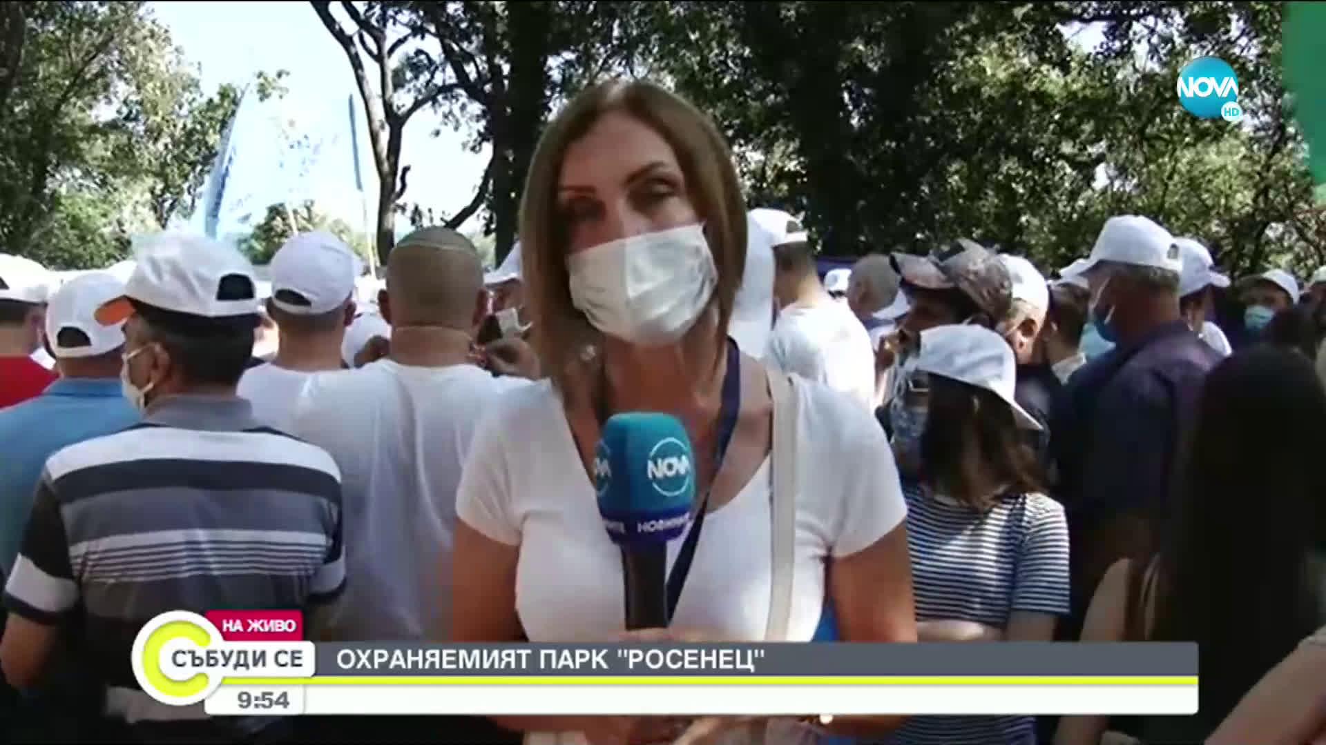 """Симпатизанти на ДПС се събраха в парк """"Росенец"""""""