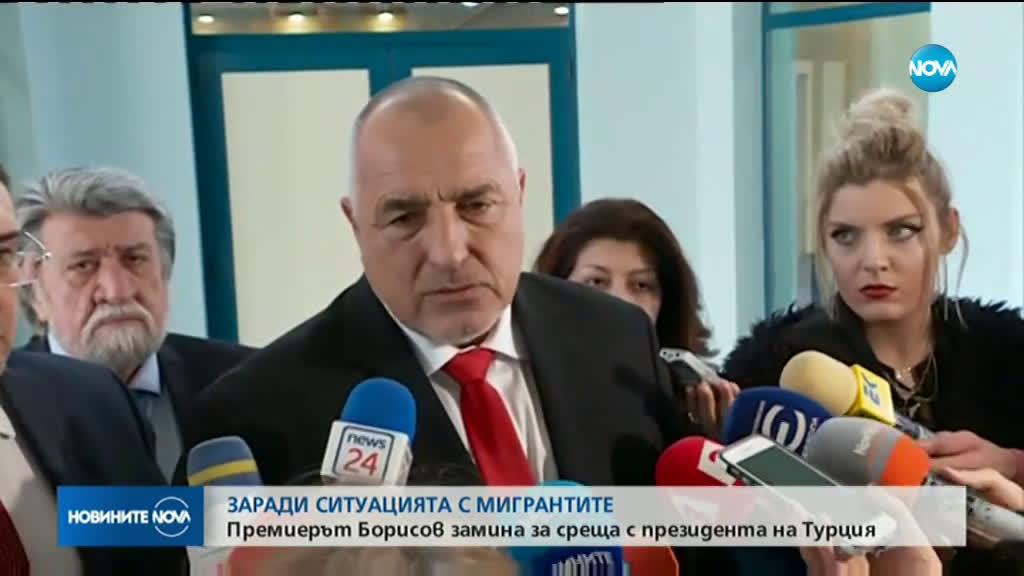 Борисов: Конфликтът между Гърция и Турция може да е голяма бомба