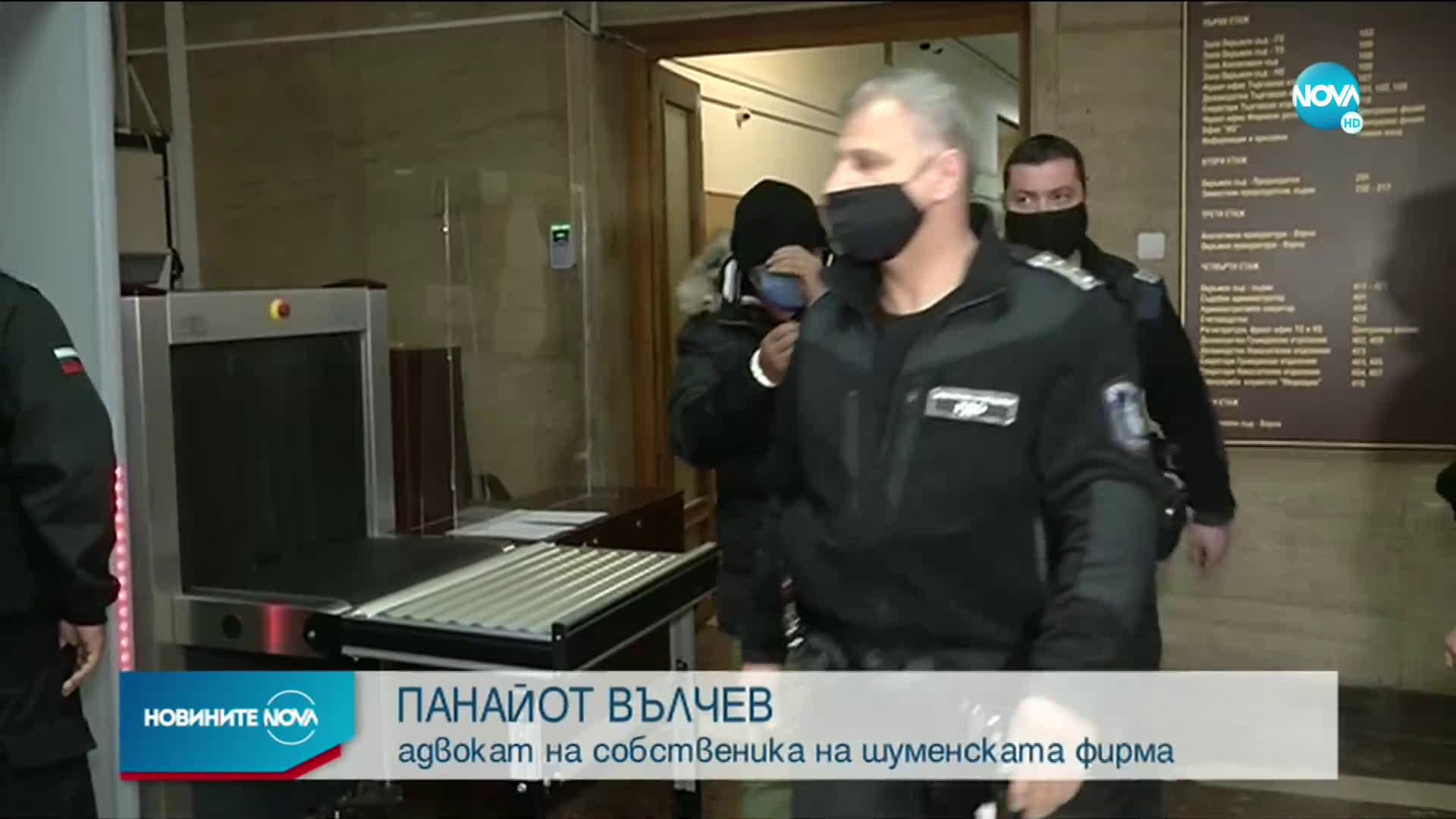 ОКОНЧАТЕЛНО: Оставиха в ареста мъжете, обвинени за контрабанда на над 400 кг хероин