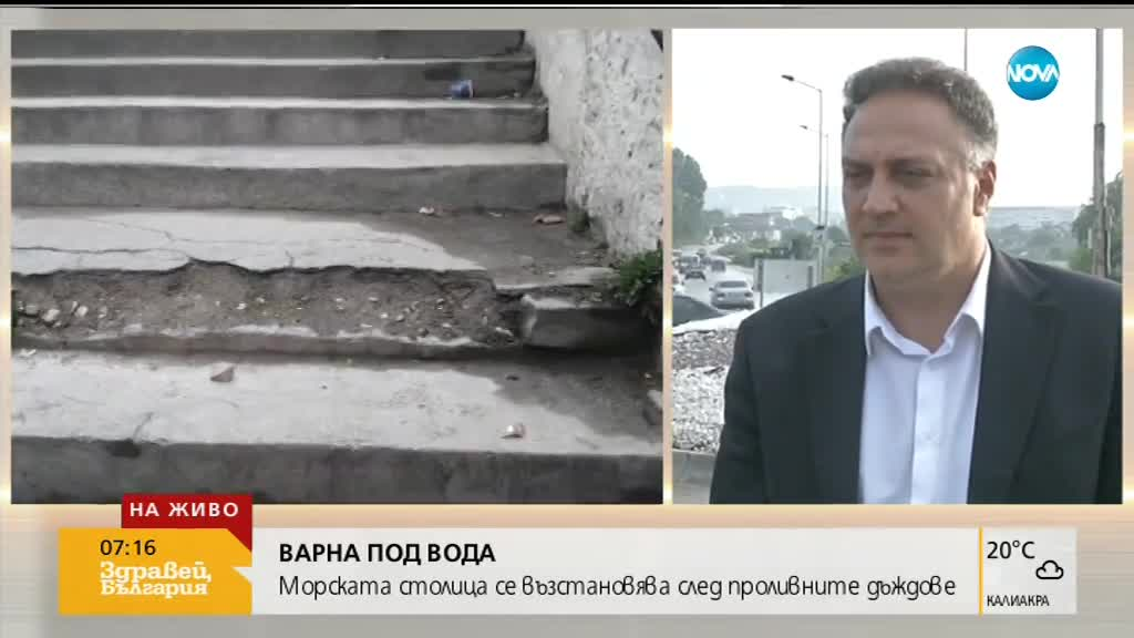 СЛЕД ДЪЖДЪТ ВЪВ ВАРНЕНСКО: 40 къщи останаха без покриви, щетите още се описват