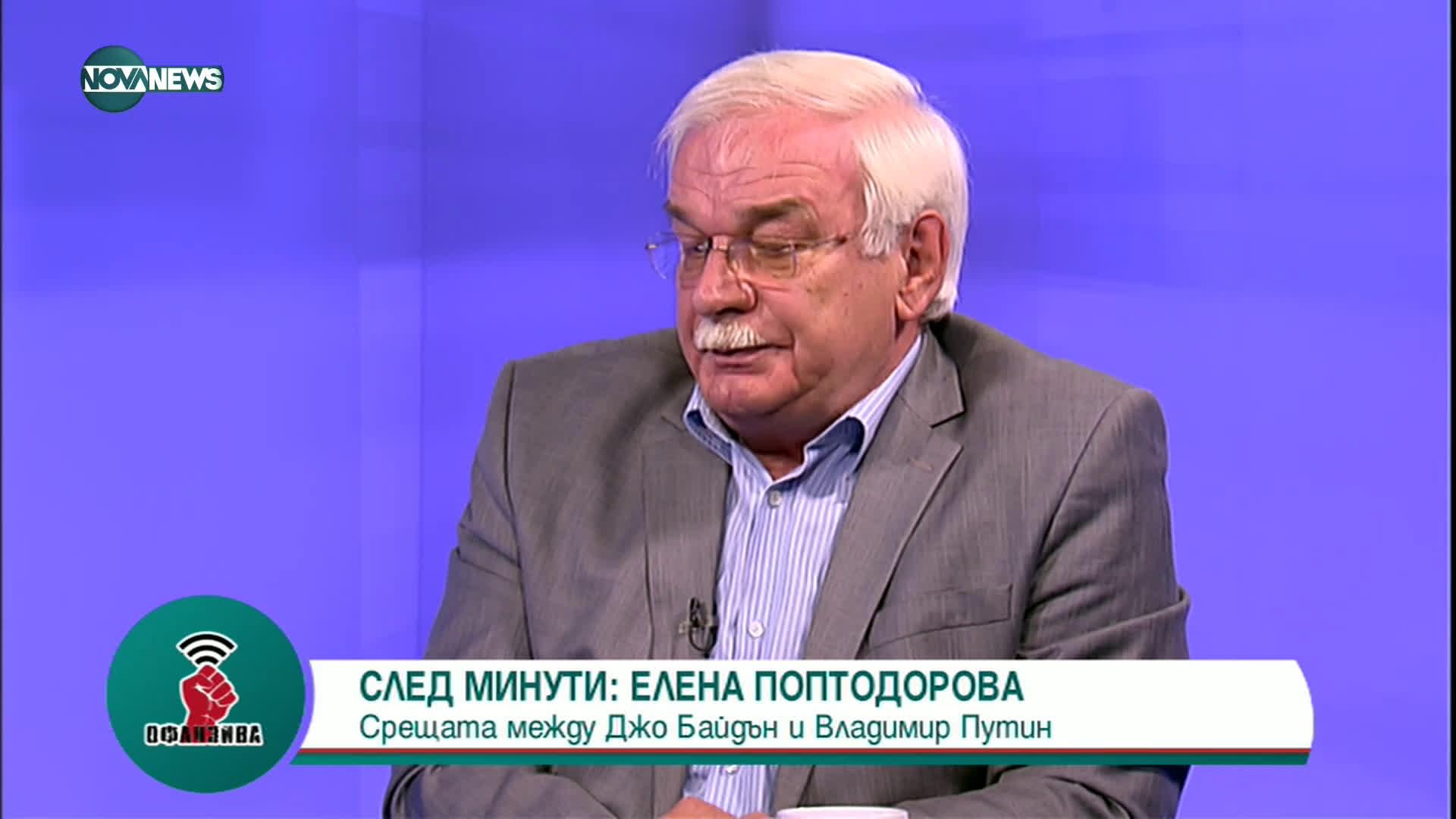 Валентин Радомирски: Българската позиция за Северна Македония не може да бъде променена