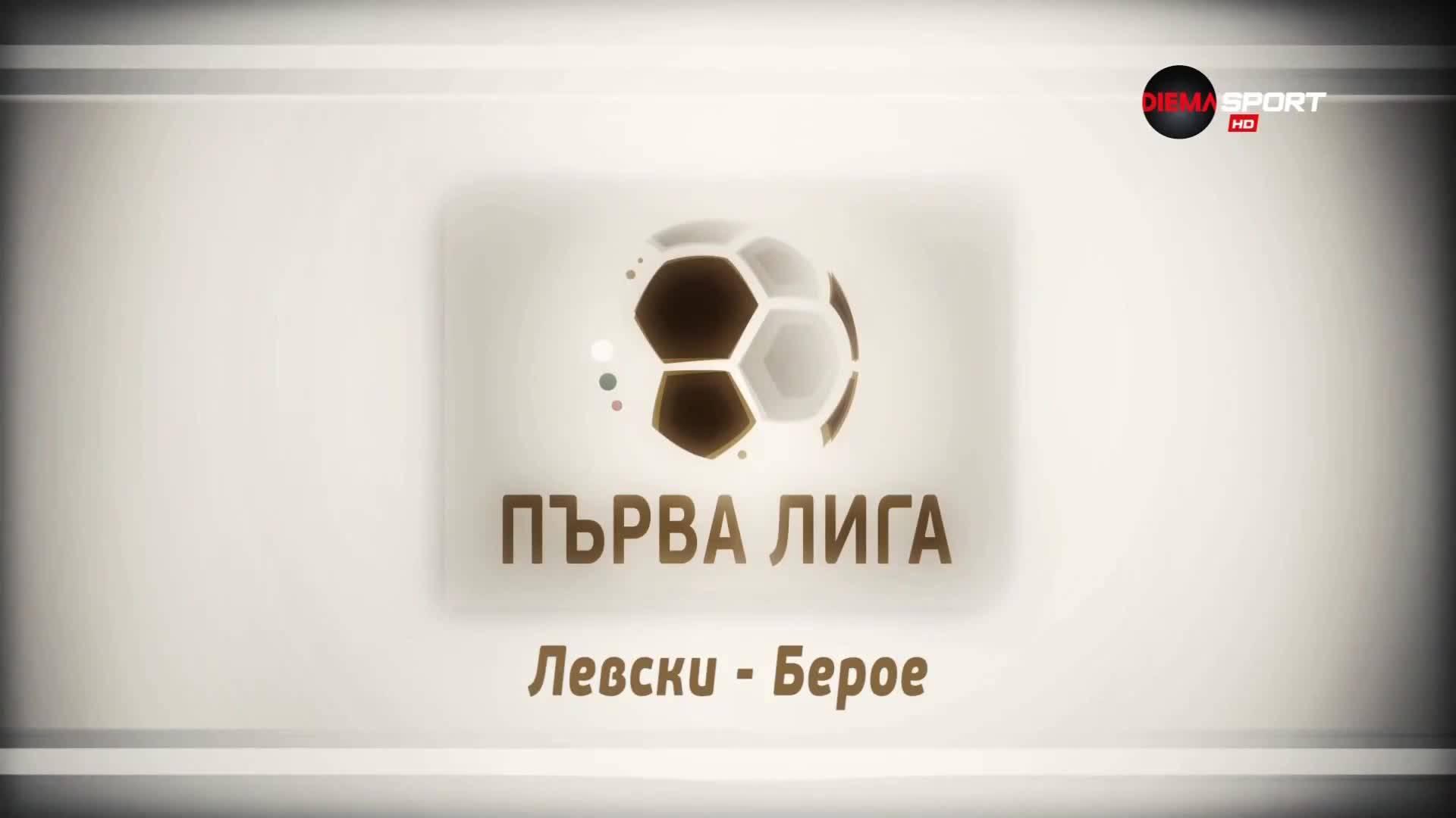 """""""Головете на кръга"""" - обзор на 7-ия кръг в Първа лига /втора част/"""