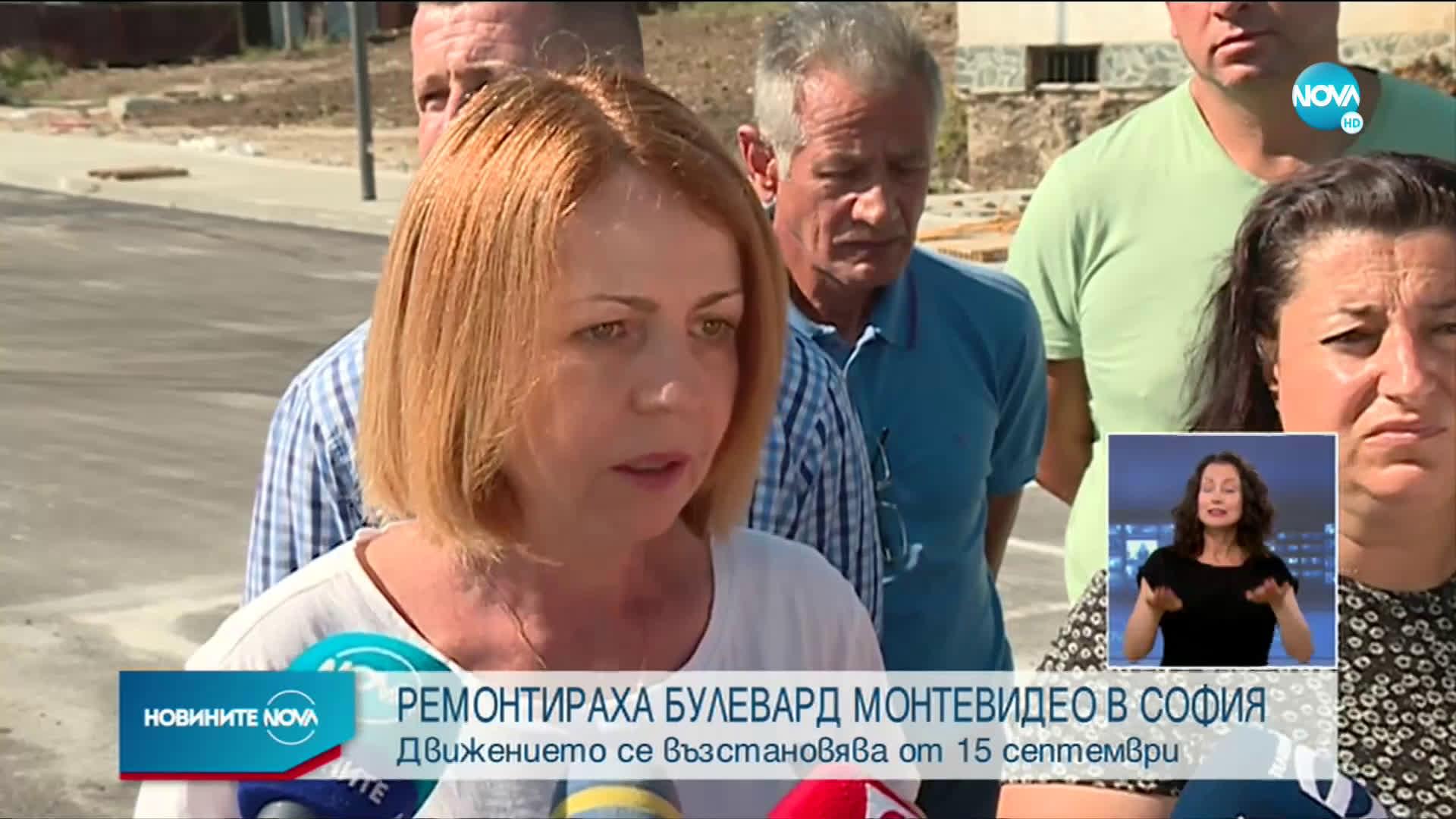 """Булевард """"Монтевидео"""" в София вече е готов"""