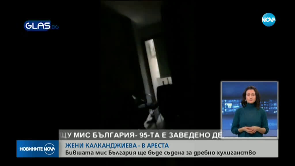 Задържаха Жени Калканджиева след съседски скандал