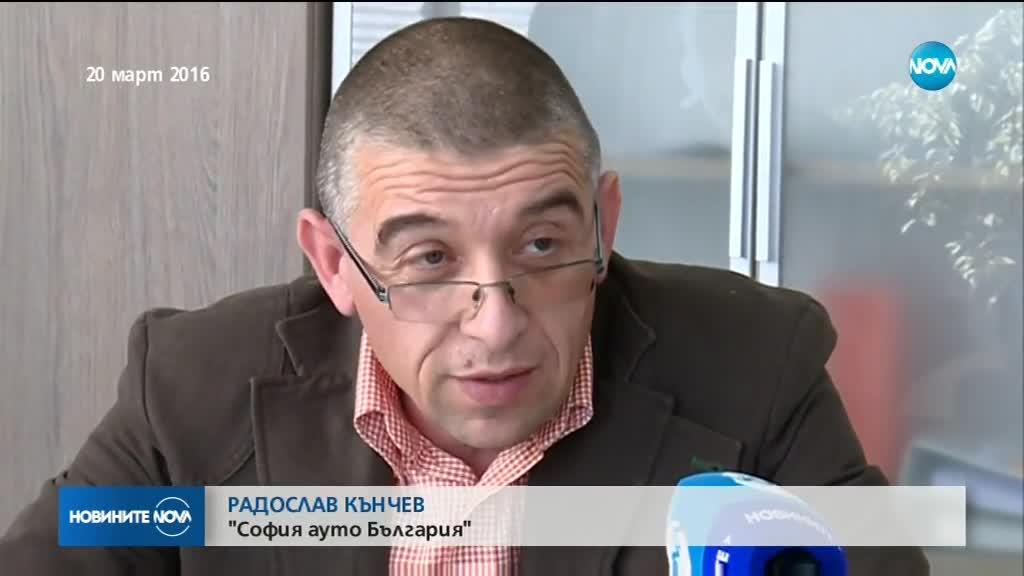 "Журналистът Генка Шикерова осъди \""Спешна помощ\"" - София"