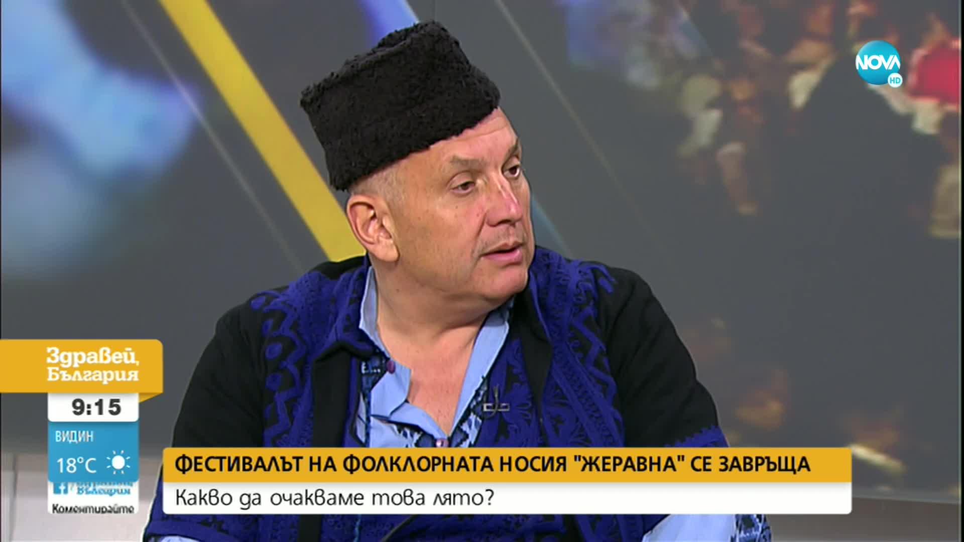 """Фестивалът """"Жеравна"""" се завръща"""
