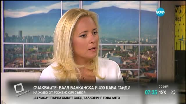 "Репортер на ""Комбина"" се снима, докато получава паник-атаки"