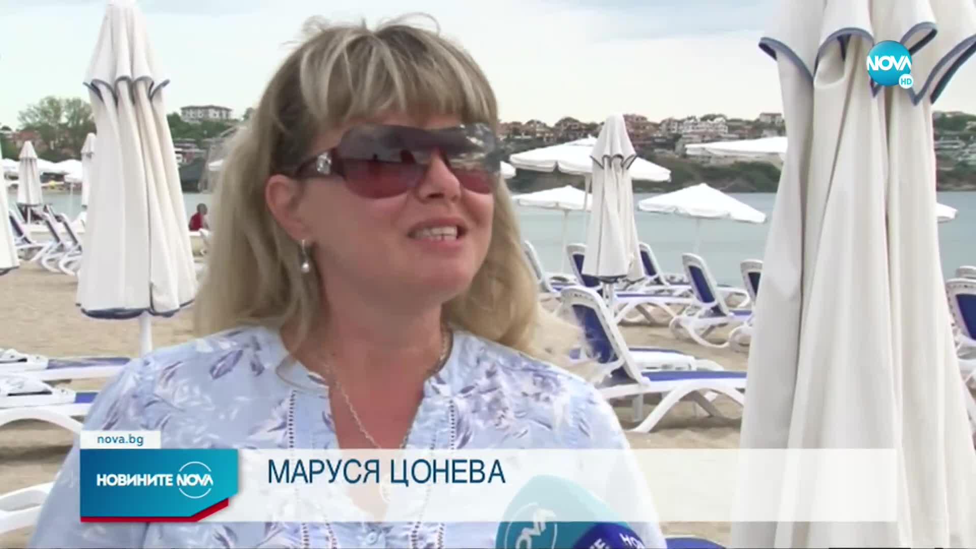 Младоженец загуби халката си на плажа, морето му я върна