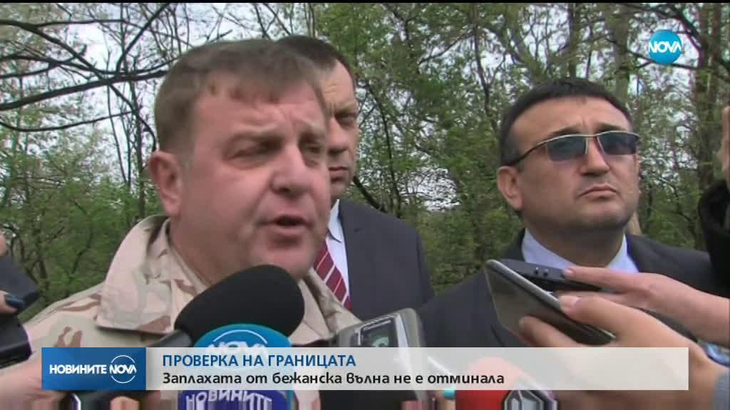 Маринов: Заплахата от бежанска вълна към България не е отминала