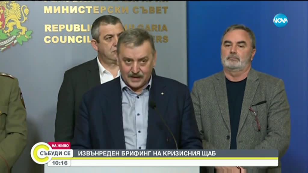 ОКОНЧАТЕЛНО: Четирима българи са заразени с коронавирус