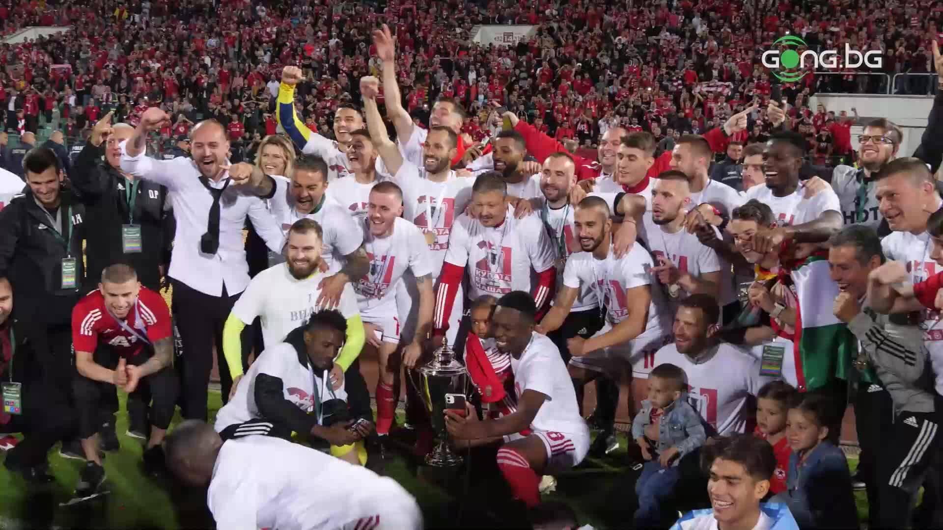 Празненствата на ЦСКА след триумфа за Купата