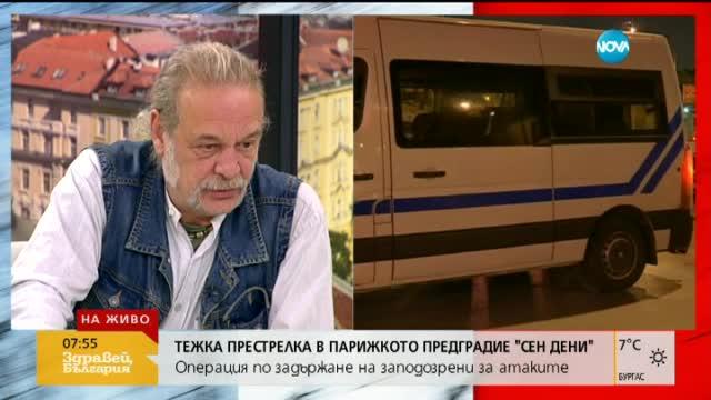 """Николай Дойнов: Проблемът не е само """"Ислямска държава"""""""