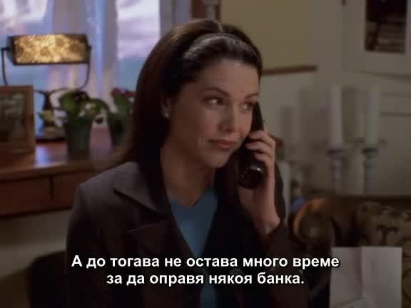 Gilmore Girls Season 1 Episode 1 Part 3 mobile